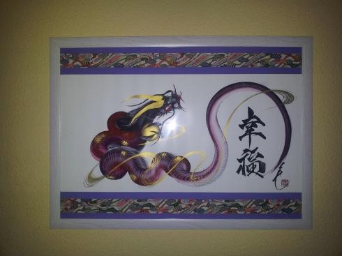 Dragón Rojo, realizado en Nikko (Japón)